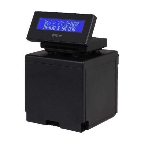 SystemyID Drukarka ePOS EPSON TM m30 wyświetlacz DM D30
